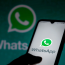 Some WhatsApp messages may now contain a magnifying glass