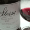 The Wine Village Hermanus Presents Storm Wines